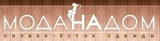 Логотип для онлайн-бутика «Моданадом»