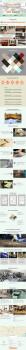 Landing Page Kamen.onixl.ru