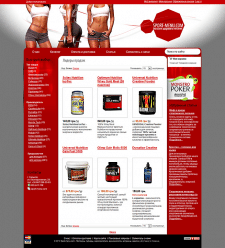 Sport Menu — Sport Nutrition Online Store