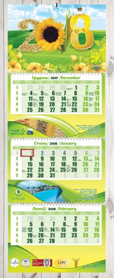 """Дизайн квартального календаря для """"Дилекс"""""""