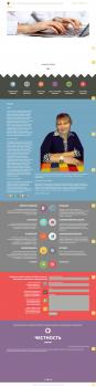 Разработка и напилнение личного сайта
