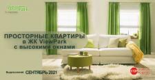Баннер для ЖК ViewPark