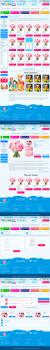Дизайн всех внутренних страниц интернет магазина