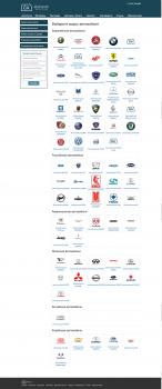 Создание сайта - продажа и ремонт автостекол