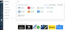 Одесса Dostupno.shop (Интеграции Tilda Amo CRM)