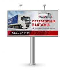 """Дизайн биллборда для """"Trans - Service - 1"""""""