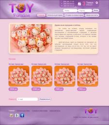 Дизайн сайта toy-paradise