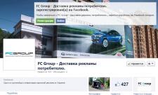 facebook.com/fcgroup.com.ua