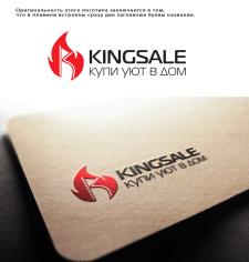 """Логотип """"KingSale"""""""