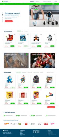 Дизайн сайта интернет-магазина игрушек