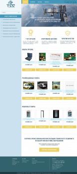 Интернет магазин Wordpress