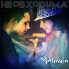 Обложка альбома 3