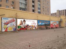 Баннер наружная реклама для АВК