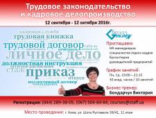 Анонс курса для публикации в соц-сетях