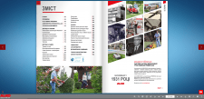Создать книжку flip book с PDF файла