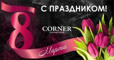 Поздравительный баннер для сайта
