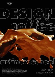 Дизайн постера для зустрічей дизайн-ком'юніті