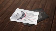 визитки  для автомагазина