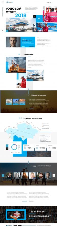 Годовой отчет нефтяной компании KazMunaiGaz