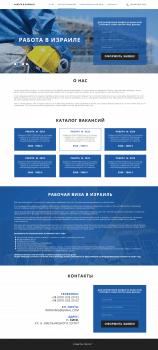 Дизайн сайта (Landing Page) для «Work in Israel»