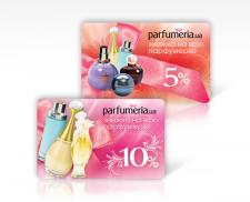 Подарочные купоны Parfumeria.ua