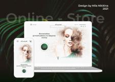 Интернет-магазин подарков и товаров для творчества