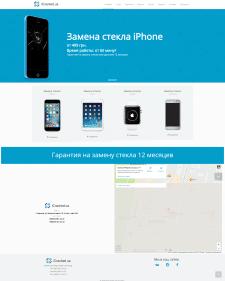Сайт-визитка по предоставлению услуг