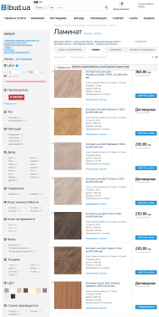 Создание фильтров товаров на строительном сайте