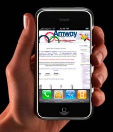 Amway продукция