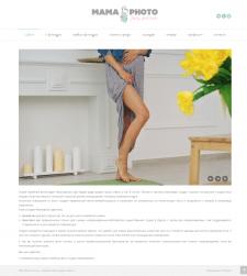 Сайт фотостудии в Одессе