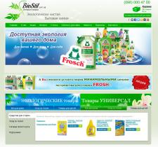 Интернет-магазин БиоСтиль