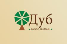 Логотип. (свободен)