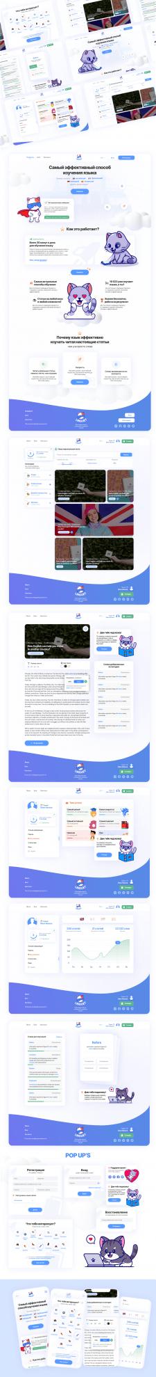 Learning website design