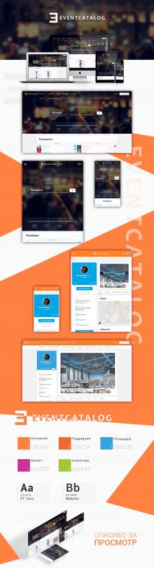 "Веб-сайт ""Event Catalog"""