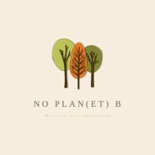 Лого и брендирование.