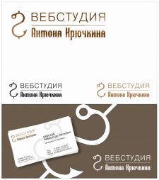Логотип для студии вебдизайна