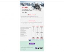 Верстка HTML письма для Prom.ua