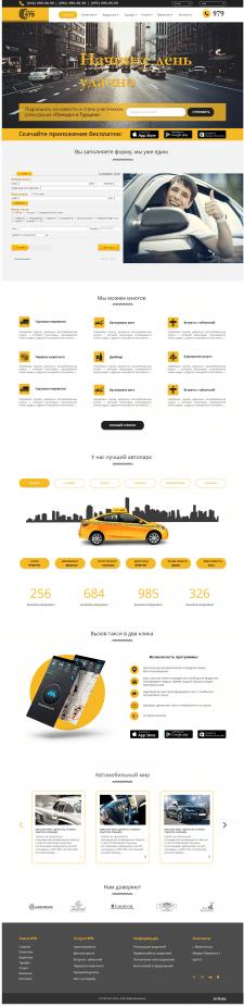 Дизайн сайта для службы такси