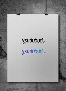 VSUDUBUDU - Что? Где? Когда? - Все события в твоём