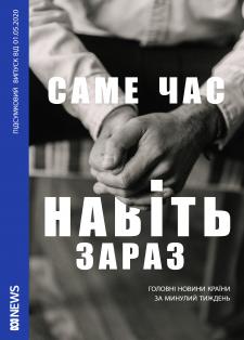 Дизайн обложки печатного издания