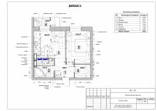 Перепланировка квартиры. Вариант 4