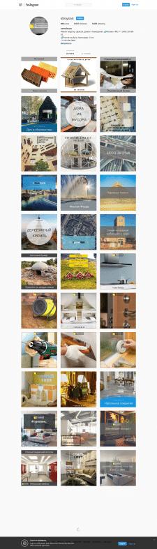 Создание instagram строительной компании