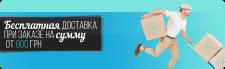 Баннер для интернет-магазина парфюмерии