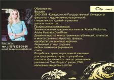 Info list