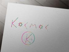 """Логотип для Художественной школы """"Космос"""""""