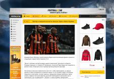 Информационный портал - footballCab