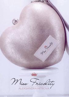 Логотип для дизайнера сумочек
