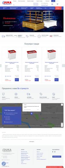 Магазин холодильного оборудования Juka на Joomla