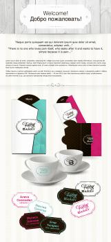 Разработка фирменного стиля для кафе часть 2