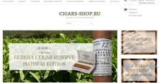 Интернет-магазин сигар